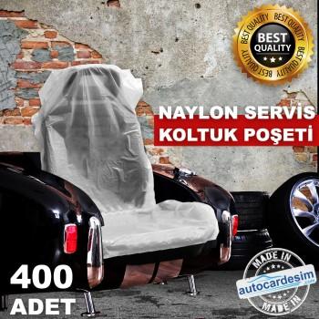 Nylon Unprinted Car Seat Service Bag Suitable for All Brands - 400 Pieces